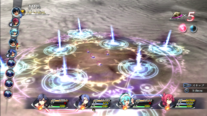 The Legend of Heroes_ Trails of Cold Steel II - 10.png