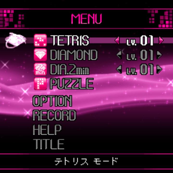 tetrisdiamond1-2